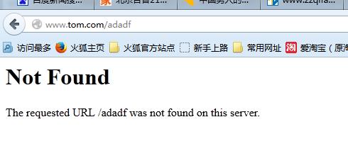 不人性化的404页面