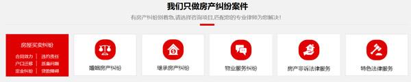 启凡律师网站客户网站截图-河南天荣律师事务所