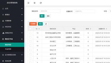 郑州网站程序定制开发公司