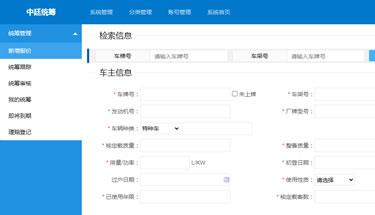 郑州程序开发外包