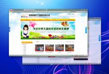 郑州威顺充气制品有限公司