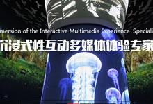 京象拓远(北京)科技有限公司