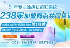 坤坊疤痕修复专家官方网站
