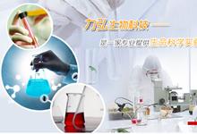 广州力弘生物科技有限公司