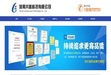 模板企业网站有效果吗,可以做优化排名吗?