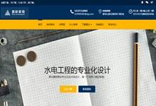 做一个装饰装修公司的网站多少钱?