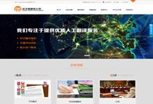 郑州高端网站建设公司