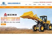 中小企业网站建设方案