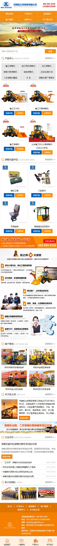 河南凯之邦手机-拷贝.jpg1.jpg