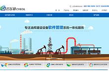 郑州企业网站建设公司哪家好?