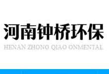 郑州做环保行业的网站那家好