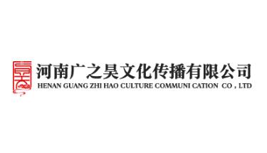 郑州印刷包装行业网站制作