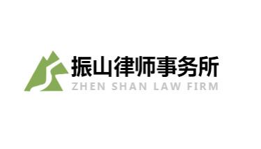 郑州律师事务所网站制作