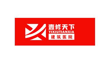 郑州建筑修缮类网站制作