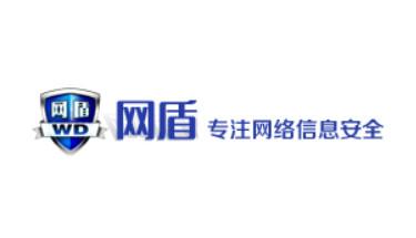 河南网盾网络信息技术有限公司