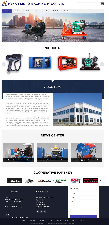 Henan Sinpo Machinery Co., Ltd1366分辨率效果图