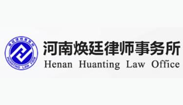 郑州律所网站改版