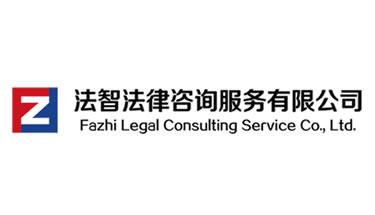 做个专业律所网站多少钱