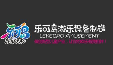 郑州游乐公司营销型ope官方投注app下载ope官方投注app下载ope官方投注app下载网站制作