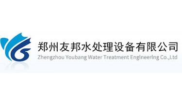 水处理设备有限公司ope官方投注app下载ope官方投注app下载ope官方投注app下载网站推荐