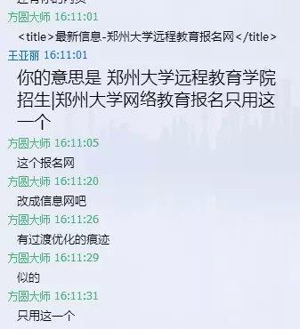 QQ聊天操作记录