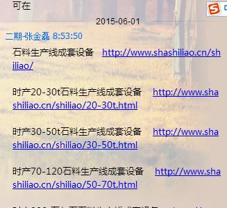 shashiliaoope官方投注app下载ope官方投注app下载ope官方投注app下载网站调试聊天记录
