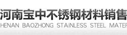 河南不锈钢常年保持首页,仅靠高质量的网站结构